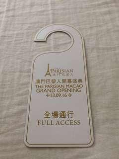 (全新,紀念,已過期)澳門巴黎人開幕盛典,全場通行牌。  (Brand New, Expired) The Parisian Macao Grand Opening 13.09.16 Full Access card.