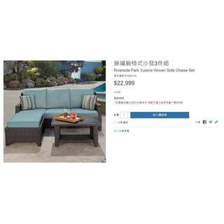 藤編躺椅式沙發3件組  Riverside Park 3-piece Woven Sofa Chaise Set