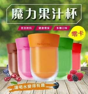 🚚 零卡 果汁神奇杯 5種口味