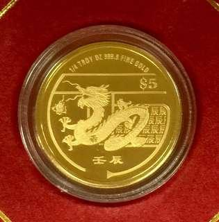 2012 Singapore year of the Dragon gold proof coin set
