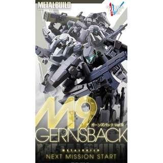 魂限 METAL BUILD MB 驚爆危機 FULL METAL PANIC INVISIBLE VICTORY M9 GERNSBACK Ver.IV 日版