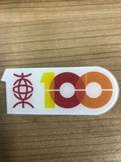 東亞銀行一百週年紀念貴賓徽章
