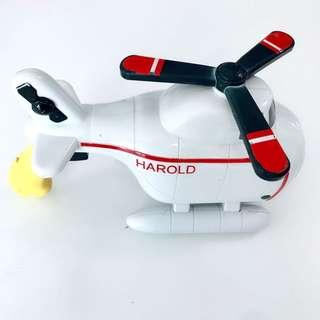 TO BLESS: Harold the helicopter