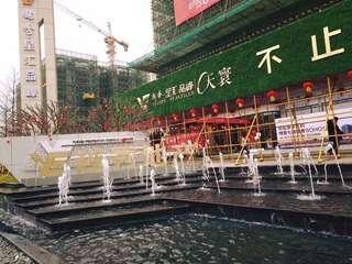 香港上市公司越秀開發商,地鐵上蓋復式2房拎包入住