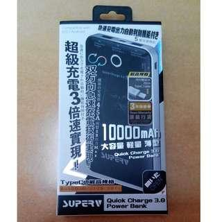 10000mAh 快速充電 Quick charge 3.0 Power Bank