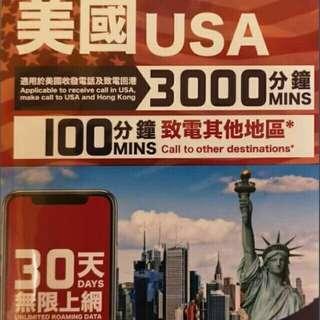 USA  one month unlimited data sim card 卖 美國上網卡電話卡