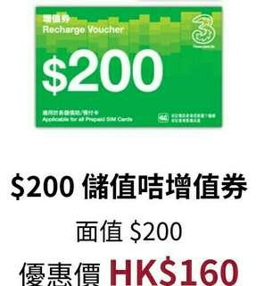 3HK recharge vocucher refill sim card Three Recharge vocucher 3HK data sim