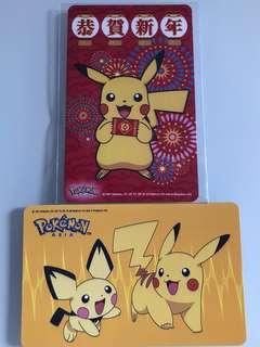 Limited edition brand new Pikachu Ezlink cards for sale .