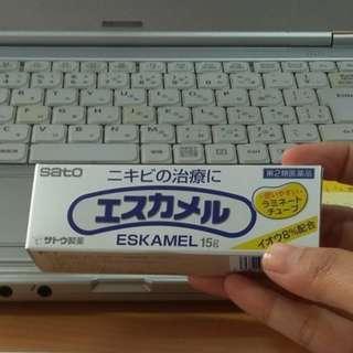 obat jerawat ampuh sato asli handcarry japan