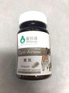 寵特寶「養氣」寵物中藥35顆