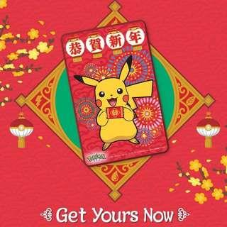 Chinese New Year design Ezlink cards for sale .
