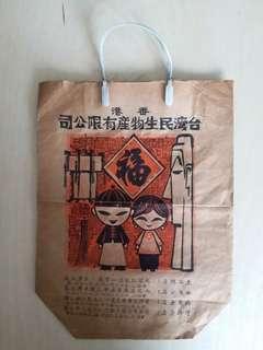 香港懷舊 紙袋