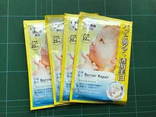 Barrier Repair Mask (美白)