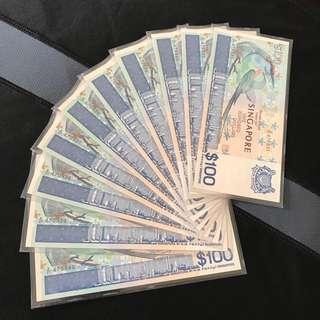 10run (470931-470940) Bird $100 Note