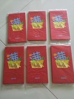 BNIB Red packets Ang Pao RedMart Lazada