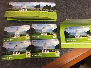 2012 president challenge EZ-Link card