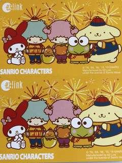 Limited edition Brand new Sanrio Characters CNY Ezlink cards for sale.