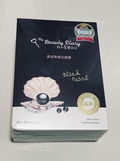 BN My Beauty Diary Black Pearl Brightening Mask 8S