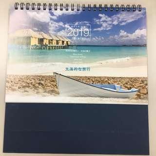 🚚 2019海景桌曆
