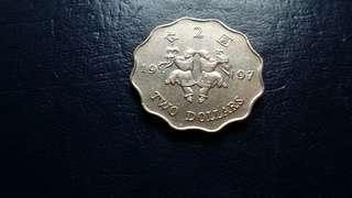 新淨97年和合二聖紀念幣$2