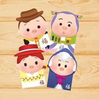 CUSTOM RED PACKETS toy story