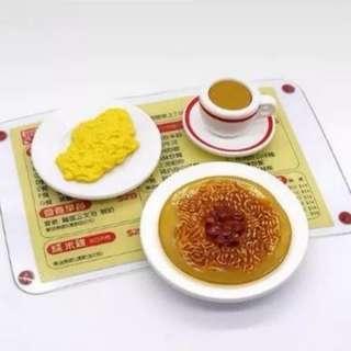 全新 未拆袋 香港特色之冰室 C餐 五香肉丁麵炒蛋 茶餐廳