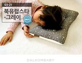 韓國製 Dalkombaby防扁頭嬰兒枕頭