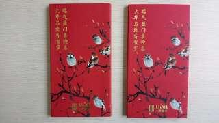 UOB Red Packets