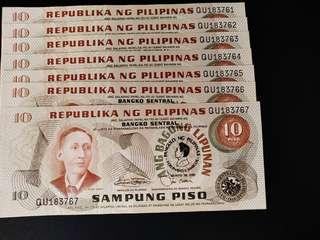 10 Piso ABL with Marcos inaguaration overprint