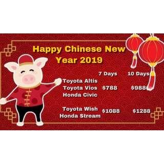 CNY 2019 Car Rental Deals!! (Grab/Gojek/Personal Use)