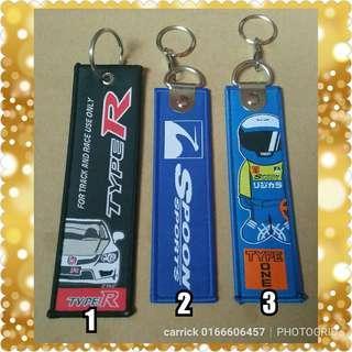 Keychain Type One Type R Spoon