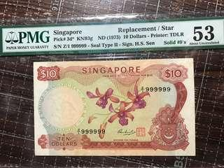 Sg $10 orchid solid 9