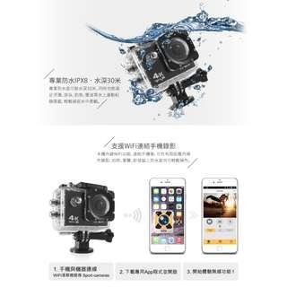 (送32G卡)速霸C7 4K/1080P 超高解析度 WiFi 極限運動 機車防水型行車記錄器
