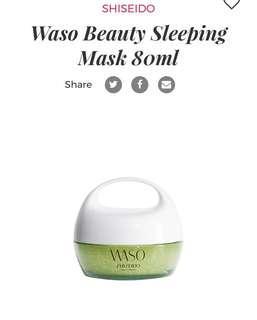 Shiseido waso sleeping mask 80ml