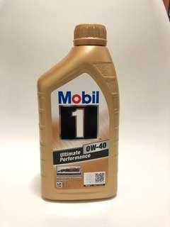Mobil 1 Full Synthetic Engine Oil