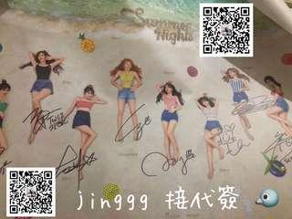 TWICE SIGNED POSTER