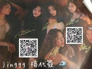 APINK SIGNED POSTER
