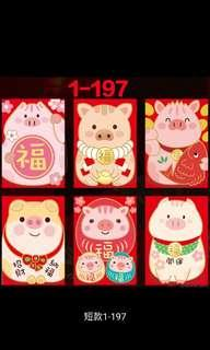 (8 x 11cm) 2019 YEAR OF THE PIG CUTE RED PACKETS / ANG POWS / HONG BAOS @ 6 PCS FOR $0.45 ONLY!!! Short ones **Design 197** - LAST SET!!!
