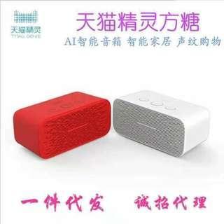 天猫精灵Wifi Speaker