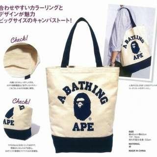 日本雜誌 A BATHING APE 附贈 猿人 大型LOGO帆布托特包 單肩包 帆布袋 購物袋 BAPE AAPE