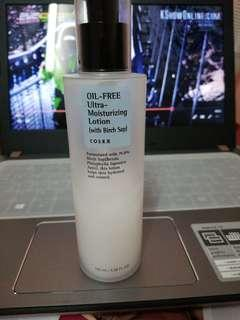 Cosrx Oil Free Ultra Moisturising Lotion #beauty50