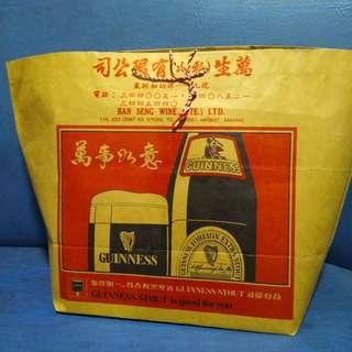 Vintage Paper Bag.