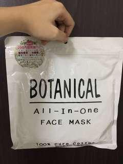 All-In-One Face Mask