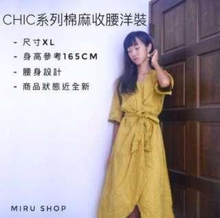 🚚 Chic系列棉麻收腰洋裝
