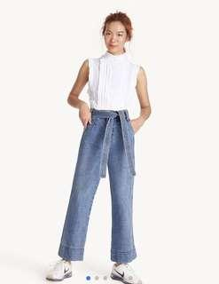 Pomelo High Waisted Cullote Jeans