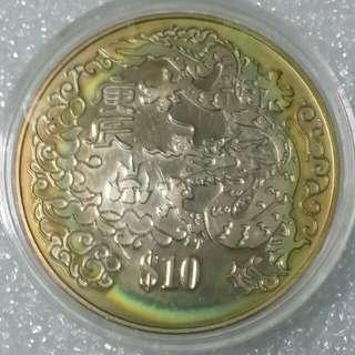 2000 $10 Year Of The Dragon With Nice Toning