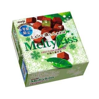 🚚 Meltykiss First Flush Green Tea