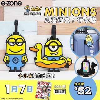 Minions 行李牌 (兩款選擇)