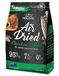 Air dried absolute holistic 1kg