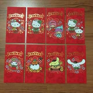 Changi Airport Ang Pow Ang Bao Angpow Red Packet set